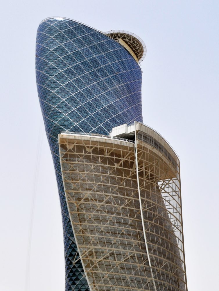 The top section of the glass panels of the Capital Gate building, Abu Dhabi