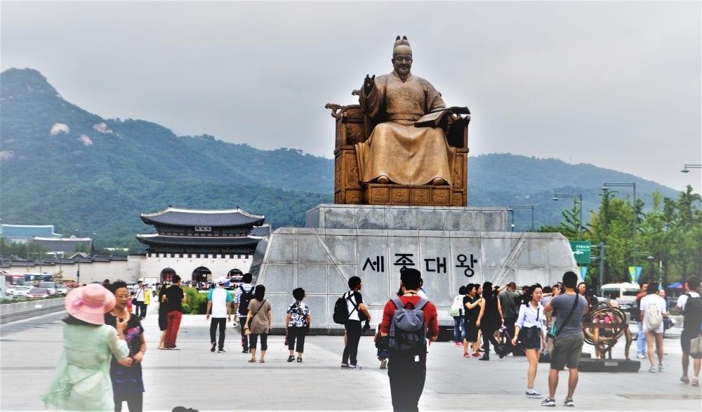 King Sejong statue, Seoul, South Korea