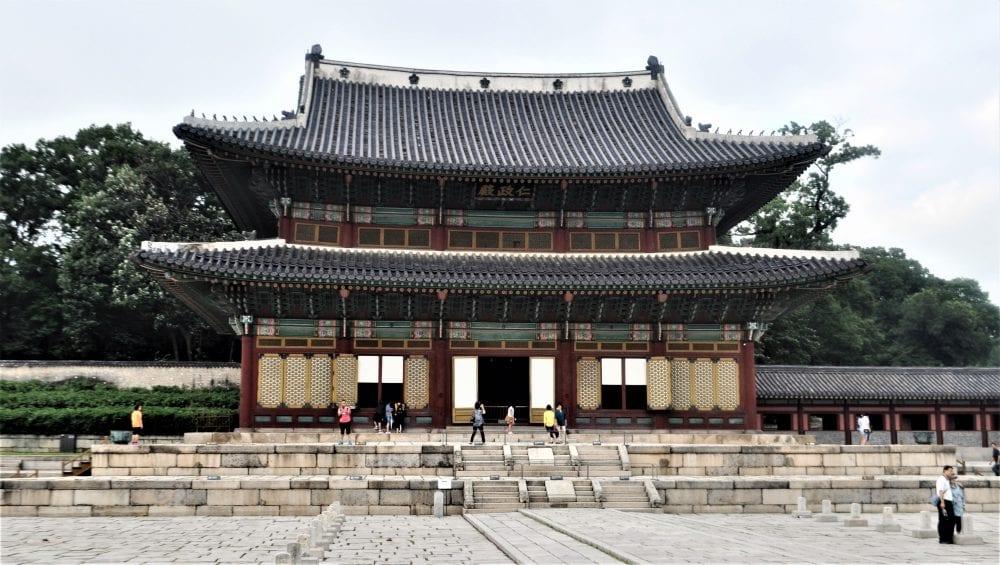 Changdeokgung Palace, Seoul, South Korea