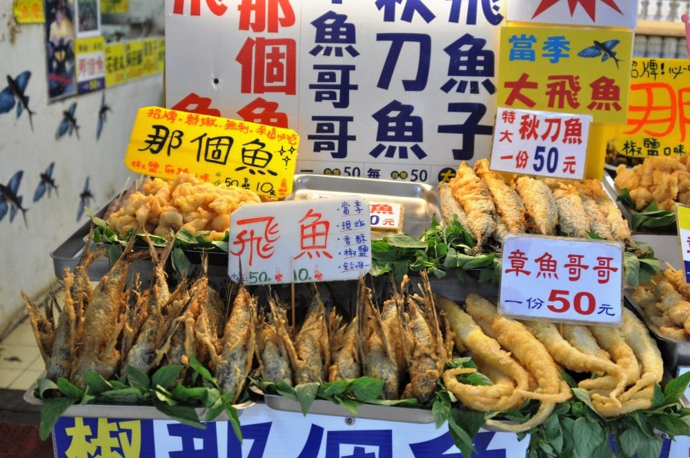 A stall in Taiwan selling assorted battered fish items