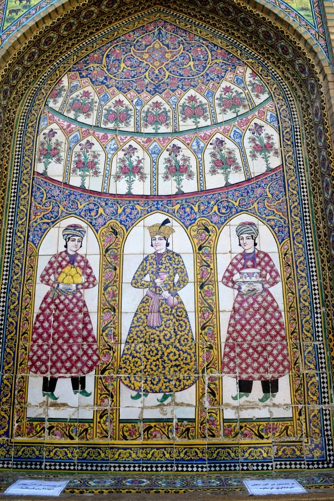 Persian figures on an ornate mosaic in a palace in Shiraz, Iran