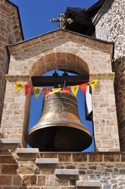 The bell at the Monastery of Sveti Jovan Bigorski, in the Radika river valley, Mavrovo National Park