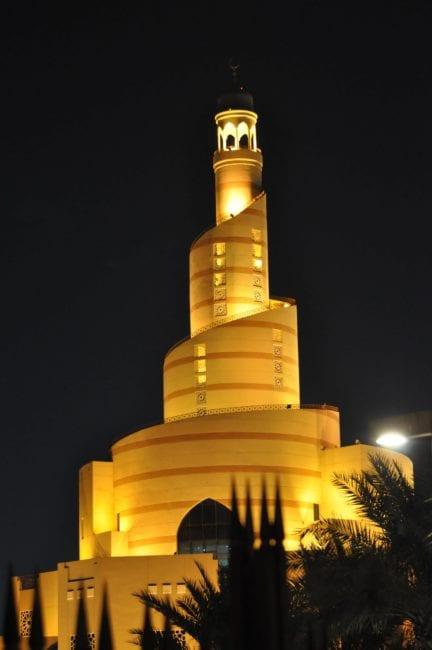Al-Fanar Islamic Cultural Centre Doha