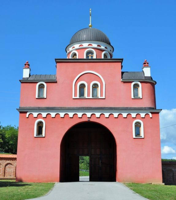 Pink domed gatehouse of the the Krušedol Monastery
