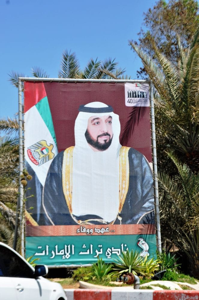 Poster showing the current sovereign is Sheikh Khalifa bin Zayed Al Nahyan, Emir of Abu Dhabi, President of the United Arab Emirates.
