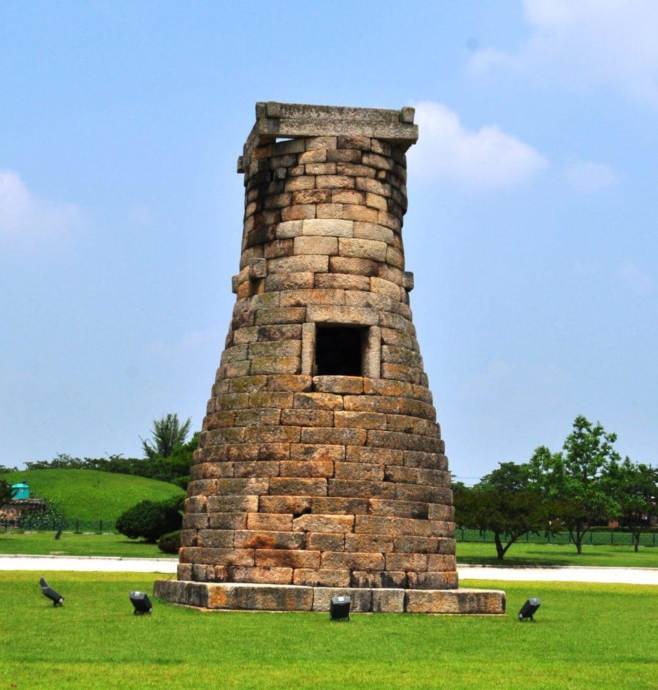The stone observatory tower at Gyeongju, South Korea