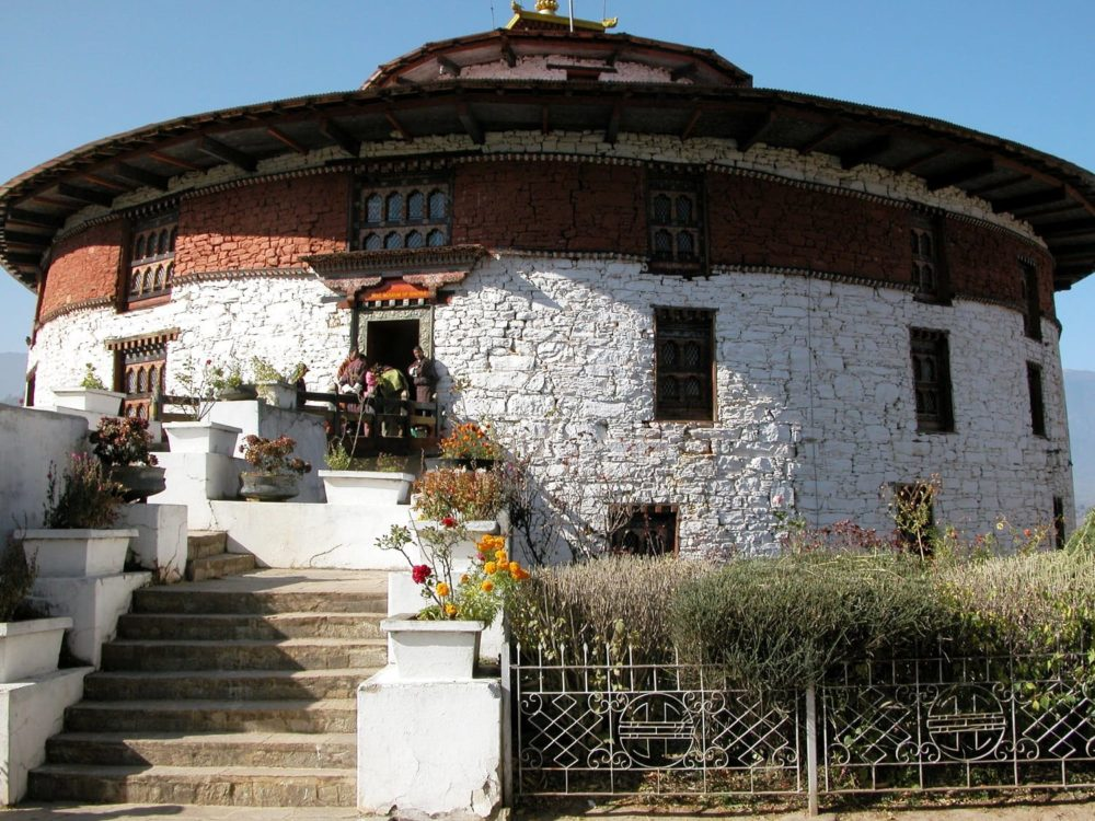The Circular National Museum at Paro, Bhutan