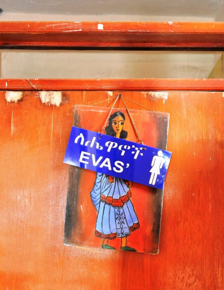 Sign on a toilet door in Ethiopia