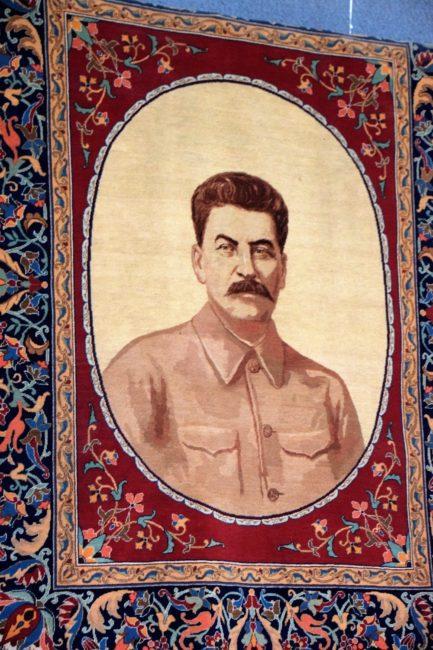 A carpet bearing a portrait of Stalin at the Stalin Museum, Gori, Georgia