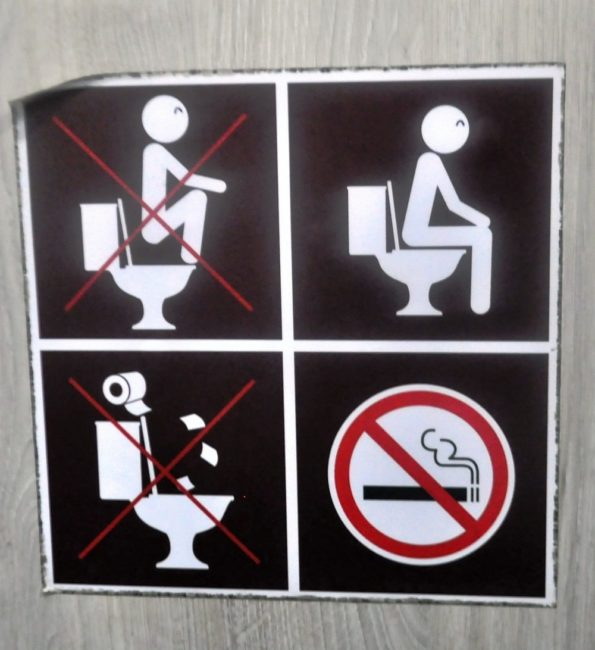 Korean drawings explain how to use and not use the toilet