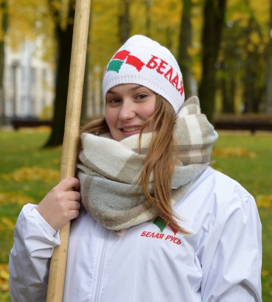 A female Belarusian student in a patrriotic beanie