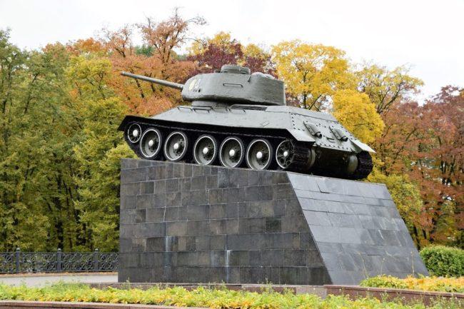 A tank on a plinth
