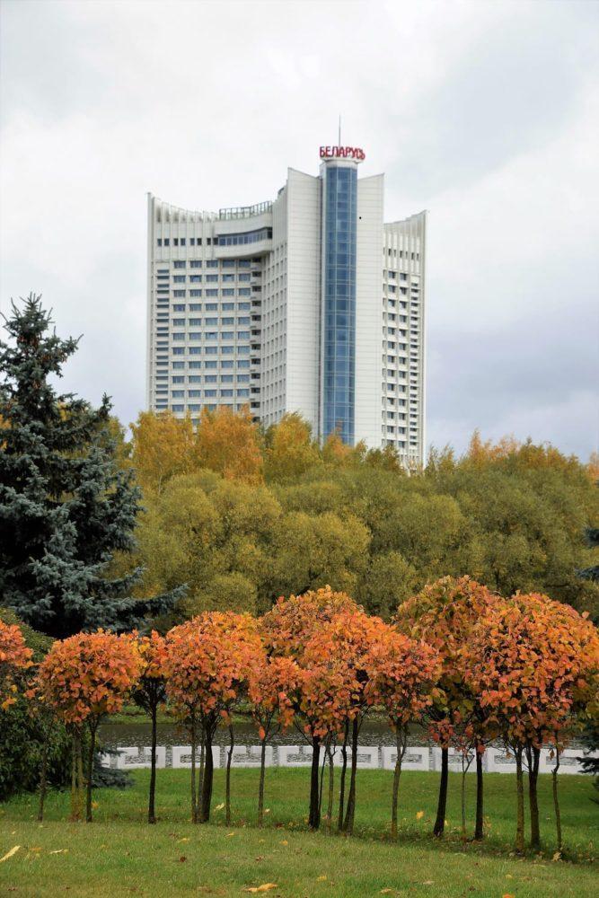 The park of skvier Starascinskaja Slabada Minsk