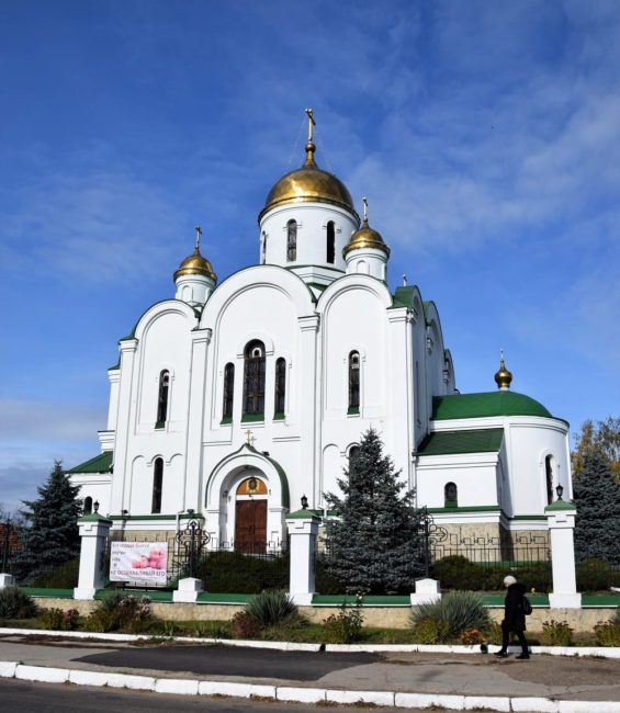 Orthodox Cathedral of the Nativity Tiraspol