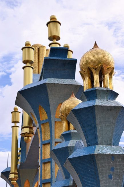 The ornate gold and blue top of an entrance in Bandar Seri Begawan Brunei