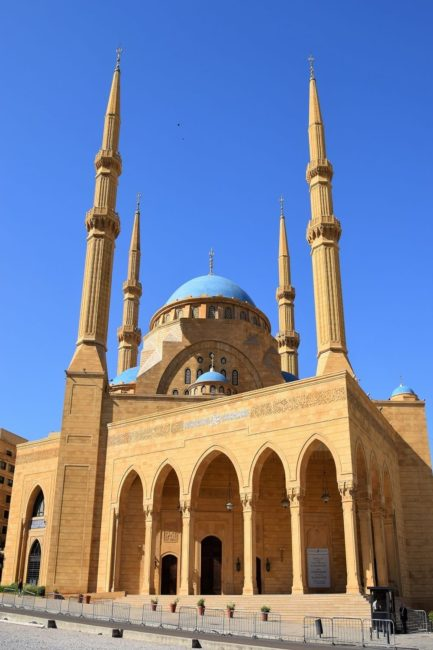 The Blue Mosque in Beirut