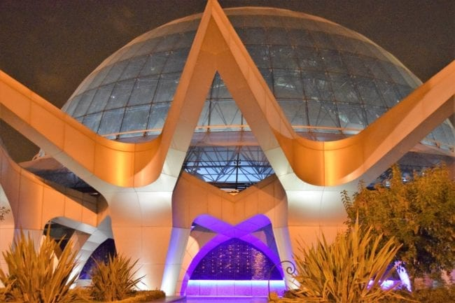 The Mina Dome planetarium in Tehran at night viewed through its 'wings'