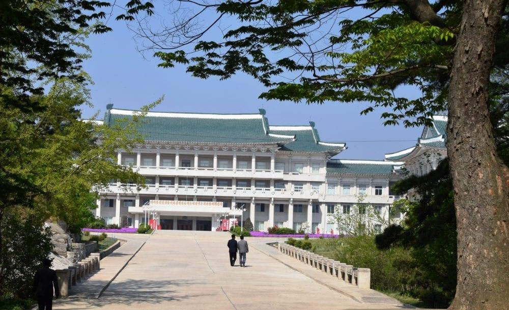 Koryo Songgyungwan University in Kaesong North Korea