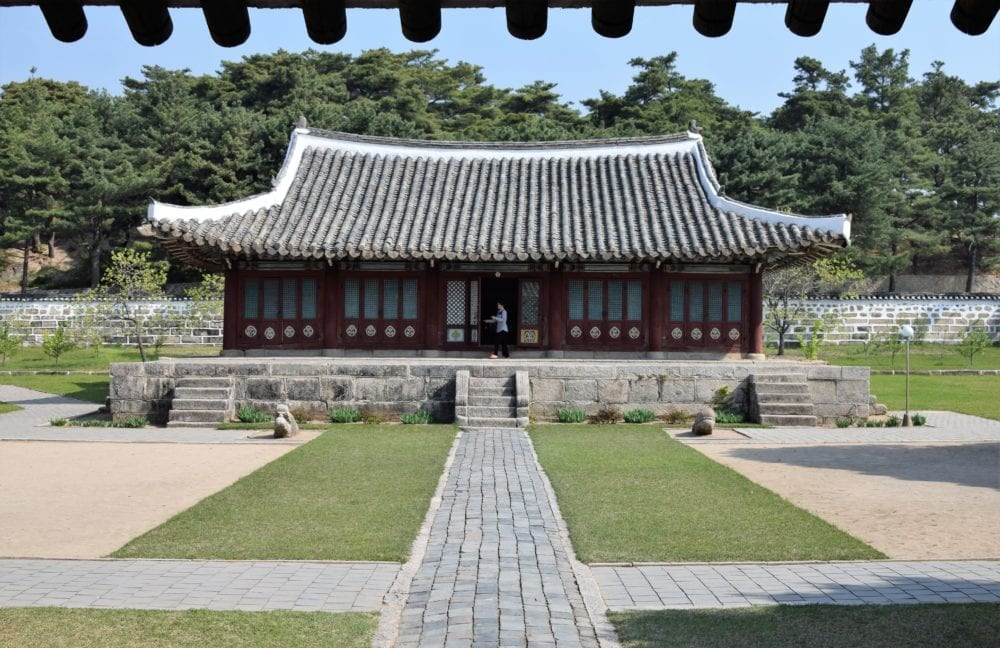 Building at the Koryo Museum in Kaesong, North Korea