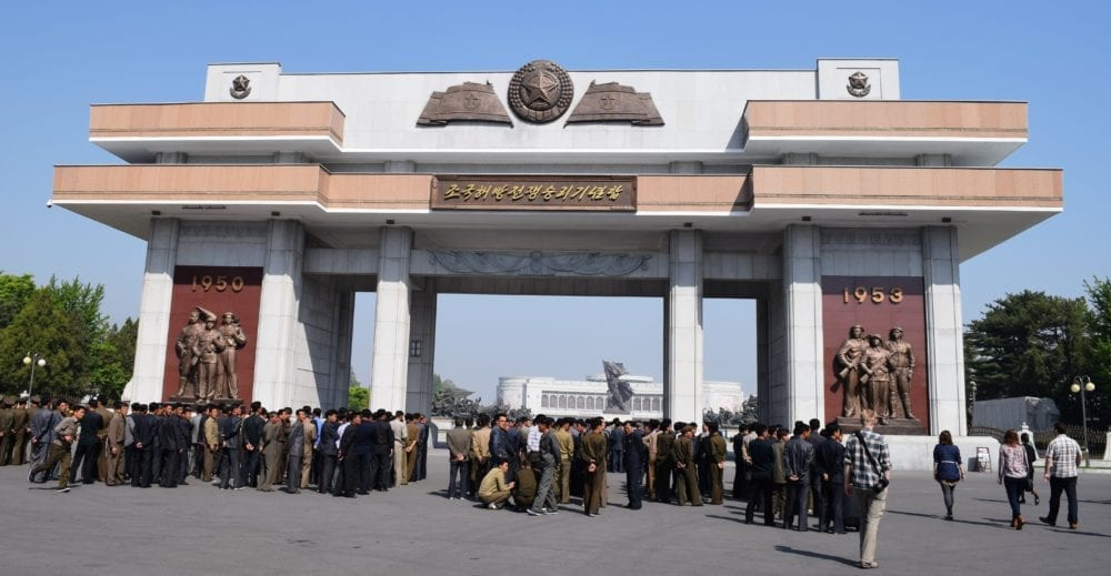 Huge gate like Monument at the Victorious Fatherland Museum Pyongyang