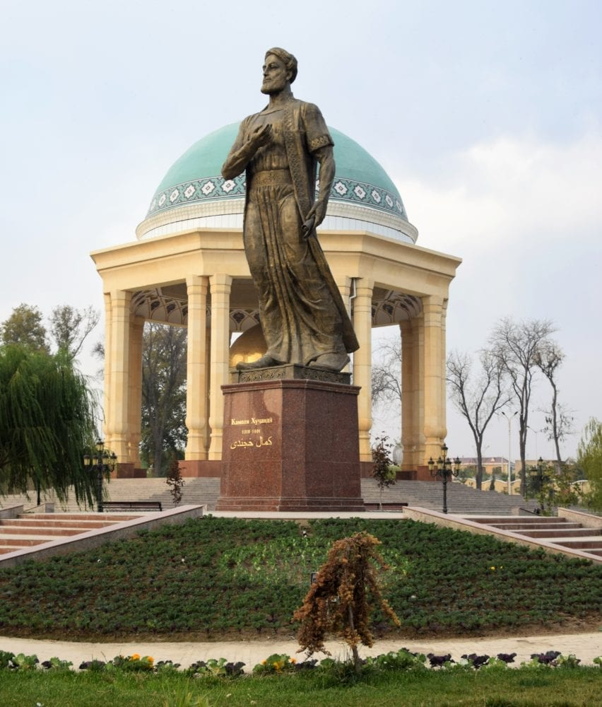 Statue and dome at the historical museum in Khujand Tajikistan