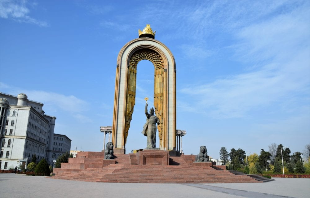 The Somoni Monument in Friendship Square Dushanbe