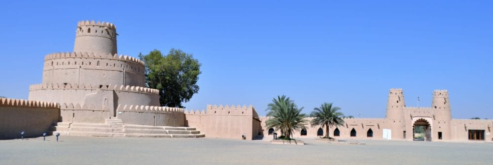 The crenellated tower and gated fortress at Al Ain