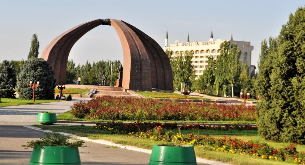 World War 2 Monument, Victory Park, Bishkek, Kyrgyzstan
