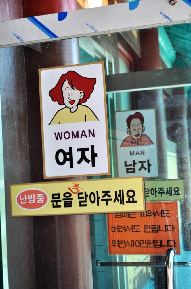 Toilet signs in Korea
