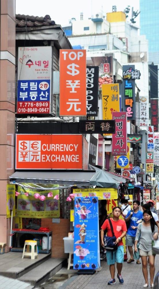 A shopping street in Seoul