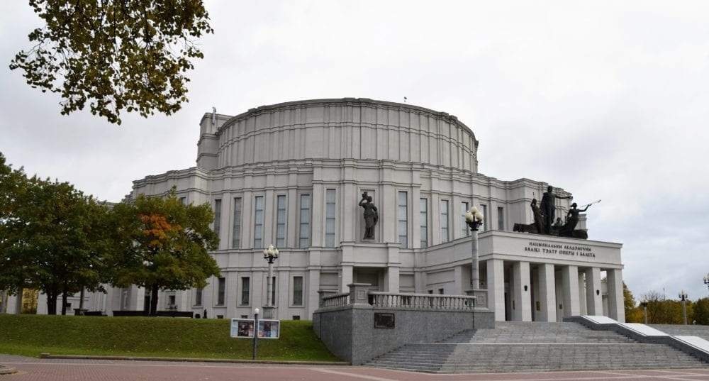 Modern meets neo classical in the rotunda of the Minsk Opera House