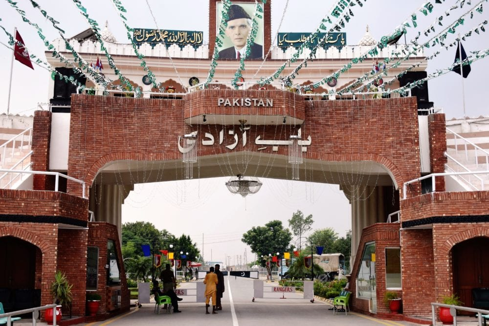 The decorated brick Pakistani gate at the border with India