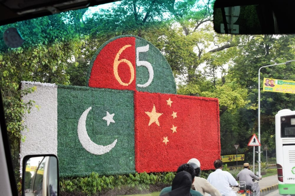 A woven sign celebrating 65 years of Pakistan