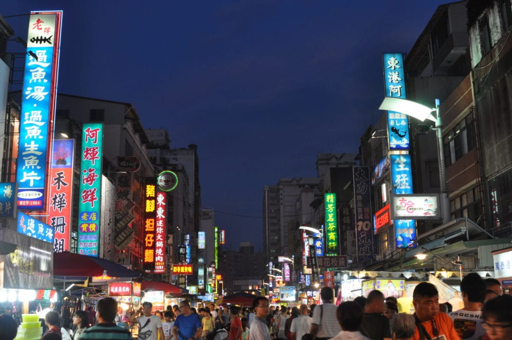 Kaohsiung night market, Taiwan