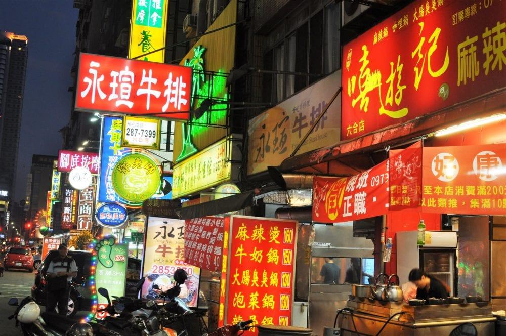 Illuminated Chinese street signs, Kaohsiung, Taiwan