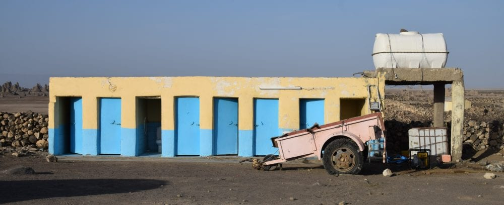 Toilet block at Lac Abbe Djibouti